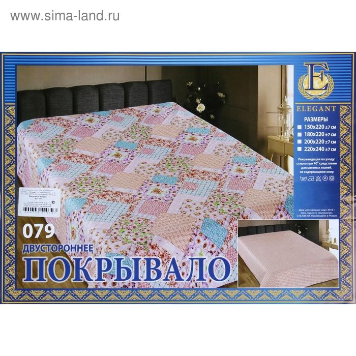 Покрывало двустороннее Marianna ЭЛЕГАНТ, размер 200х220 см, рисунок 079