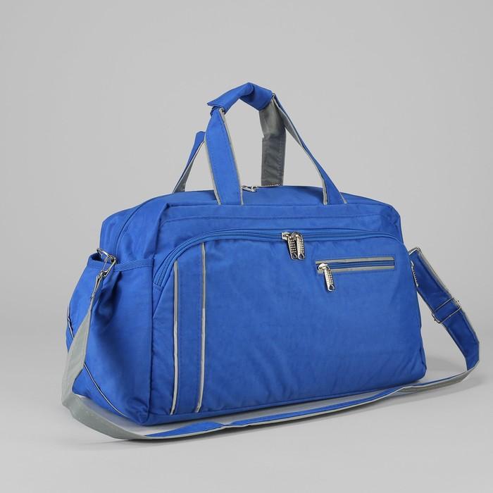 Сумка спортивная на молнии, 1 отдел, 4 наружных кармана, серый/голубой