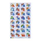 Плакат «Азбука русская с прописными буквами»