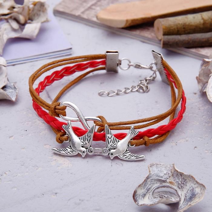 Браслет ассорти Голубушки 3 нити, цвет красно-коричневый в серебре