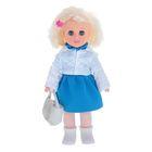 """Кукла """"Алла 7"""", 35 см, МИКС"""