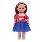 """Кукла """"Анна 4"""" со звуковым устройством, 42 см, МИКС"""
