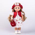 """Кукла """"Анна 2"""" со звуковым устройством, 42 см, МИКС"""