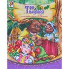 Книга «Три медведя», по мотивам сказки Л.Толстого, 8 страниц