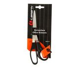 Ножницы Lamark 21.6 см, пластиковые ручки, для правой и левой руки