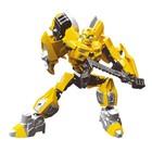 Конструктор-робот «АУРУМ», 29 деталей