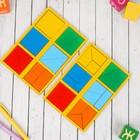 """Сложи квадрат"" Б.П.Никитин, 1 уровень (мини), цвета МИКС"