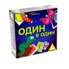 Карточная игра «Один в один»