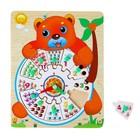"""Рамка-вкладыш часы """"Медвежонок"""", 10 элементов"""