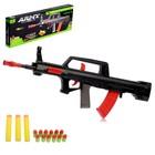 Автомат «Крутой стрелок», стреляет мягкими пулями