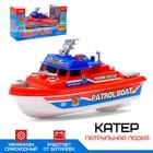 "Катер ""Патрульная лодка"", работает от батареек, цвета МИКС."