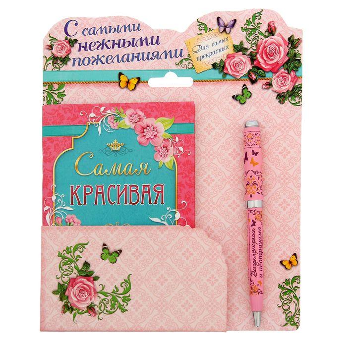 годы подарочный набор блокнот с ручкой купить в москве всегда помнить