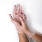 Перчатки виниловые одноразовые неопудренные, размер М, 100 шт/уп