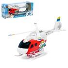 Вертолёт заводной «Спасатель», световые и звуковые эффекты, цвет красный