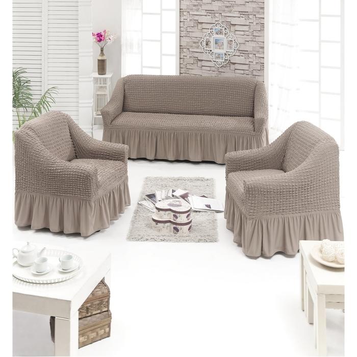 Чехол для мягкой мебели DO&CO DIVAN KILIFI 3-х предметный, цвет капучино