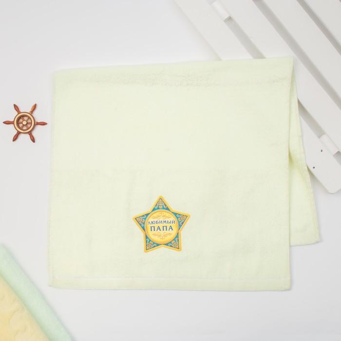 Полотенце с наклейкой Любимый папа, 50 х 90 см, 100% хлопок, 450 гр/м2
