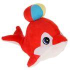 Мягкая игрушка «Дельфин», 20 см, МИКС