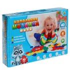 Мозаика напольная «Мини», 40 элементов